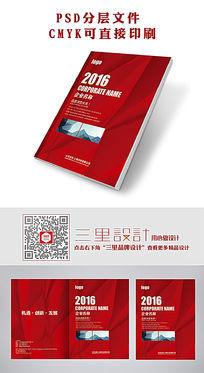 红色背景画册封面设计