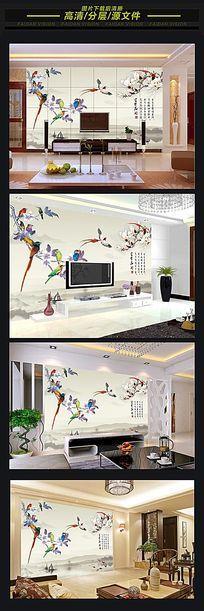 山水花鸟富贵花开电视背景墙