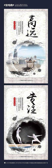 水墨中国风企业文化宣传展板