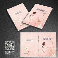 唯美浪漫言情小说封面设计