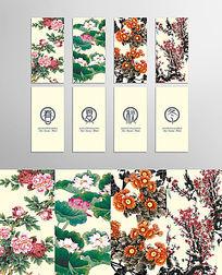 中国风简约古典名片卡片设计模板