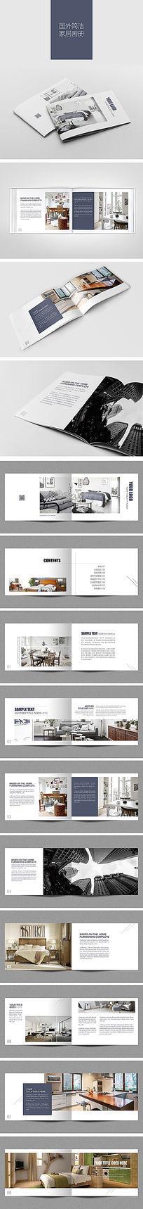 装修公司简约宣传画册家居画册设计