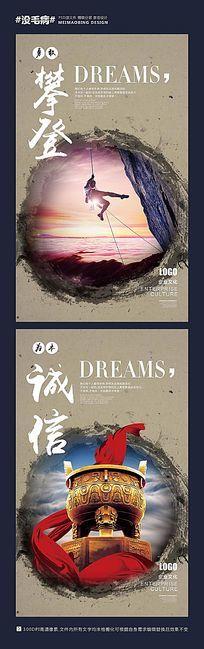 简洁中国风企业文化设计
