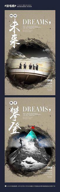 简洁中国风企业文化宣传展板
