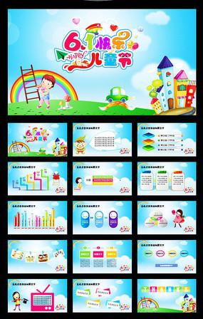 卡通六一儿童节动态PPT模板