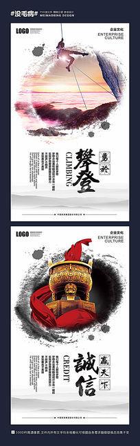 水墨中国风企业文化设计