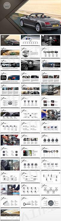 宾利汽车广告推广宣传PPT模板
