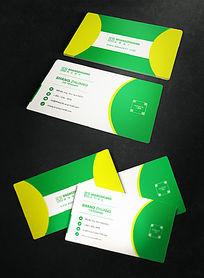 创意绿色环保二维码名片