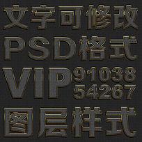 浅色黄边框psd字体样式
