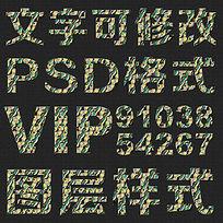 浅色斜纹理psd字体样式