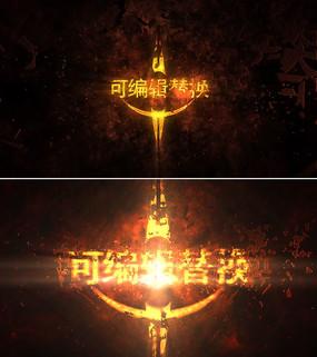 震撼大气熔岩燃烧文字logo开场片头模板
