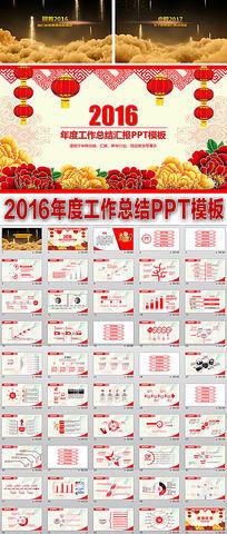 红色喜庆年终总结计划PPT模板带视频片头