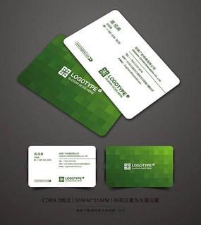绿色生物科技名片设计