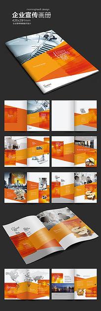 时尚金融理财画册版式设计
