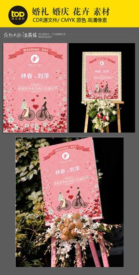 一款唯美的粉色婚礼指示牌