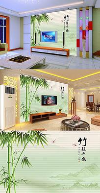 竹报平安竹子蜻蜓山水电视背景墙
