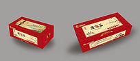 茶叶包装盒设计