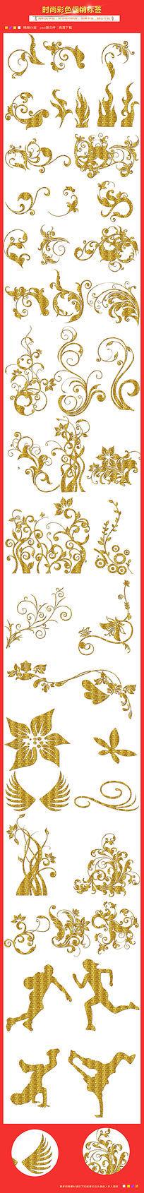 高清欧式金色花纹花边素材