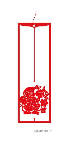 红色书签设计