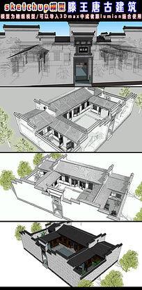 滕王堂古建筑设计草图大师模型