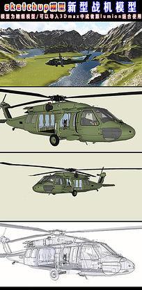 新型战机3d模型设计