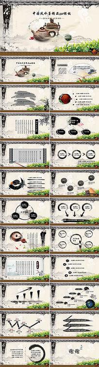 中国风水墨背景动态PPT模板