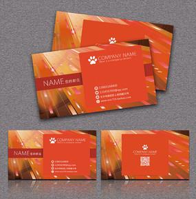 橙色现代酷炫科技动感线条名片卡片