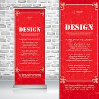 古典边框红色气质喜庆节日易拉宝