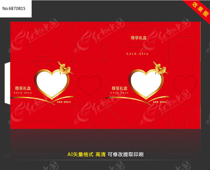 红色大气典雅爱心包装礼盒设计图片