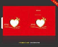 红色大气典雅爱心包装礼盒设计