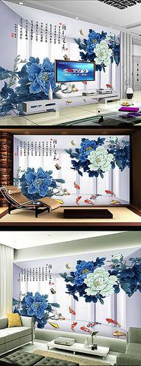 3D立体中式牡丹花电视机背景墙