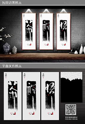 禅茶意境文化展板设计