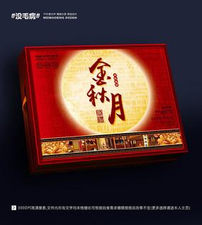 红色尊贵大气中秋月饼包装盒