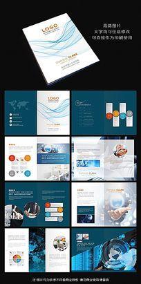 科技金融广告公司画册