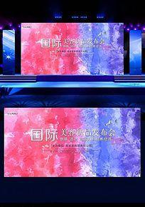 时尚水彩炫彩展板背景活动会议背景海报