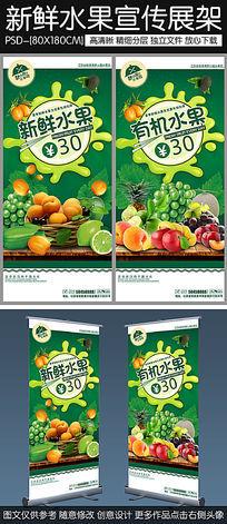 新鲜水果促销宣传海报设计