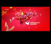 中国梦宣传海报设计PSD模板下载