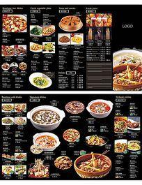 黑色大气菜单五折页排版设计