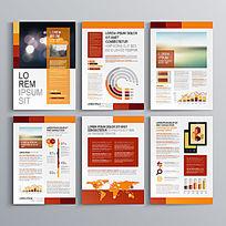 画册折页DM宣传单设计