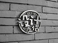 灰色砖墙LOGO标志展示样机
