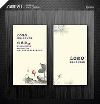 中国风水墨荷花高端名片设计