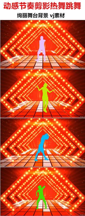 动感节奏剪影热舞跳舞绚丽舞台背景led视频素材