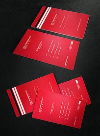 红色简洁名片