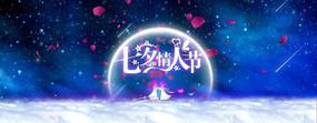 七夕视频素材