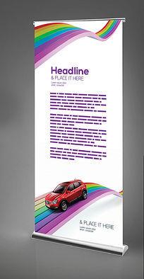 汽车销售美容行业X展架设计