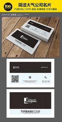 扁平风格创意大胆简洁黑白名片设计