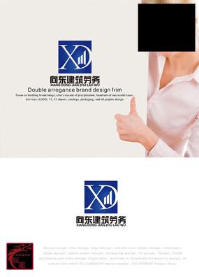 勞務公司logo