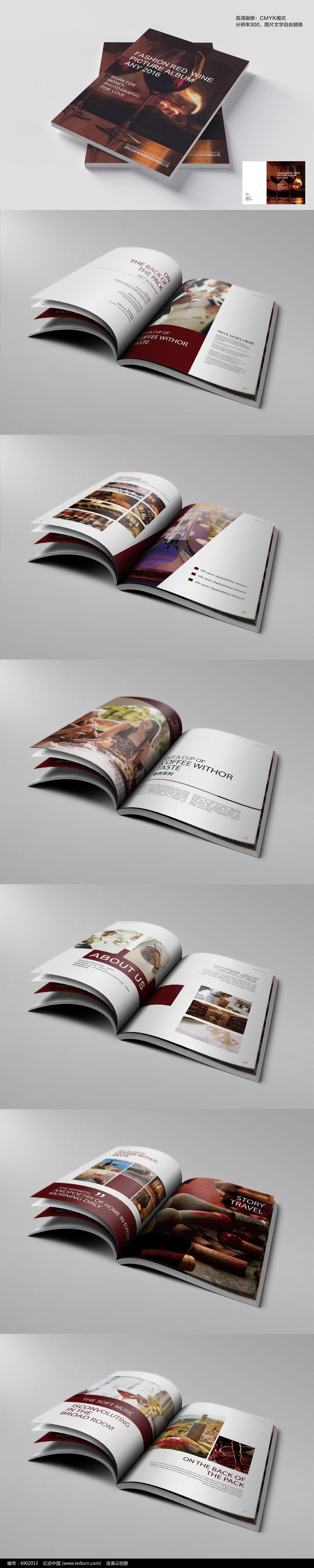 高端时尚红酒画册版式设计模板图片