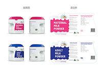 奶粉牛奶食品包装设计