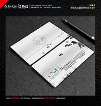 中国风水墨鱼简约名片设计